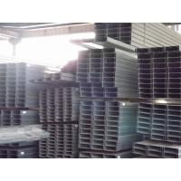 China C Section Steel wholesale