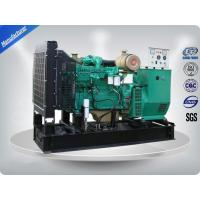 China Three Phase Open Diesel Generator Set 25 Kva With Mechanical Speed Govorner, Air Filter, Air Cleaner wholesale