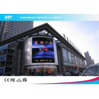 China Curved P16mm SMD3535 Flexible LED Display Boards , Waterproof IP65 wholesale