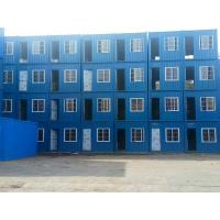 China DIY Welding Modified Shipping Container Homes , Detachable Mobile Container House on sale