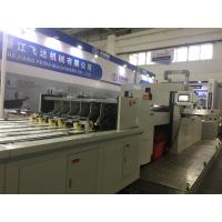 Buy cheap Full Automatic Express Envelope Die Cutting Machine With Stripping Feida 1100 * 640 from wholesalers