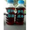 China sodium gluconate liquid wholesale