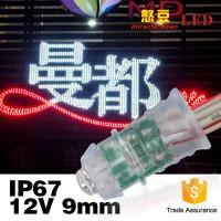 China F5 / 9mm Size Pixel LED Lighting , RGB Pixel Lights With 3 Years Warranty wholesale