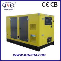 50Hz Silent type generator set