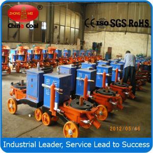 China Dry and Wet shotcrete machine for construction wholesale