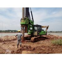 China KR150C Hydraulic Piling Rig , 52m Max Drilling Depth Bored Piles Machine wholesale