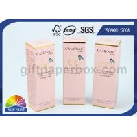 China Pantone Color Printing Gold Foil Stamping Paper Packaging Box for Cosmetics Products wholesale