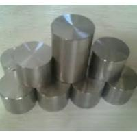 Buy cheap Corrosion Resistant Tantalum Ingot , 99.95% - 99.99% Purity AS Cast Ingots from wholesalers