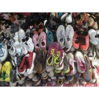 Buy cheap import seccond hand shoes for urganda from wholesalers
