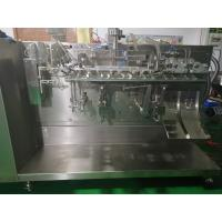 China Sauce Premade Pouch Packaging Machine / Food Bag Packing Machine wholesale