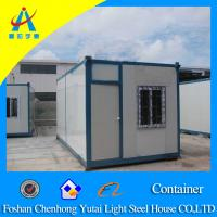 China cheap shipping containers for sale wholesale