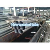 China Structural Dom Metal Tubing, Engine Mounts 1 Inch Round Steel Tubing wholesale