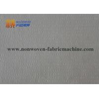 China 45gsm - 90gsm Non Woven Polypropylene Fabrics , Nonwoven Geotextile Filter Fabric wholesale