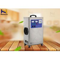 China 2g - 20g Air Cooling Ozone Generator for swimming pool waste water treatment on sale