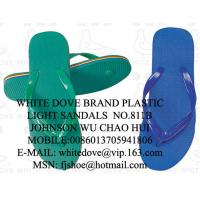 Buy cheap WHITE DOVE SLIPPER FACTORY FROM CHINA z from wholesalers