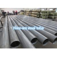 China 1026 1020 4130 Carbon Dom Mechanical Tubing ASTM A513 Thin Wall High Tensile wholesale