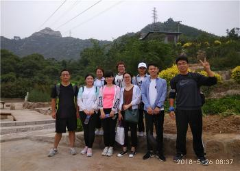 Hebei Nana Trading CO. LTD