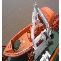 China Marine Fiber Reinforced Plastic Used Rescue Boat for Sale wholesale
