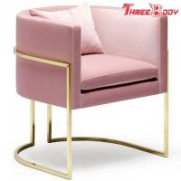 China Stainless Steel Frame Office Reception Chairs , Comfy Bedroom Accent Chairs wholesale
