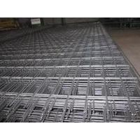 China reinforce mesh factory wholesale