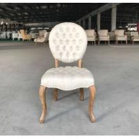 China French button tufted dining chairs, oak wood dining chair, tufted dining room chairs wholesale