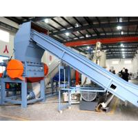 Buy cheap PET Waste Plastic Bottles Recycling Washing Crushing Machine Production Line from wholesalers