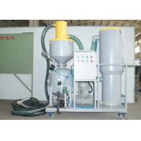 China Dust Free Vacuum Blasting Machine 2 X 5.5kw Fan Power No Pollution For Shipyard wholesale