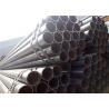 China 大口径ERW鋼管、牧草地の構造のための溶接された鋼鉄管 wholesale
