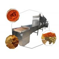 Buy cheap Eco Friendly Spice Conveyor Belt Microwave Drying Machine from wholesalers