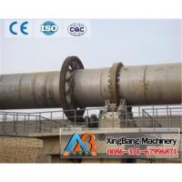 China Dry Equipment supplier developing operations wholesale