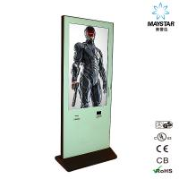 China Large Touch Screen Kiosk Monitor Floor Stand TFT LCD Panel Touch Screen TV Monitor wholesale