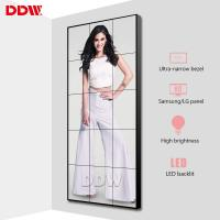 China Business Multi Display Video Wall , 500 Nits Brightness 5x3 Vertical Video Wall wholesale