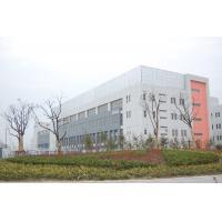 Ningbo Gaoju Imp. And Exp. Co.,Ltd.