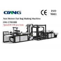 China Specially Designed Non Woven Carry Bags Manufacturing Machine High Out Put 100pcs / Min wholesale