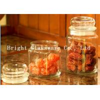 China clear glass jar with lid in Storage Bottles & Jars wholesale