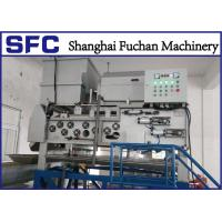 China Professional Belt Filter Press Stainless Steel 304 For Filtering Suspended Matter on sale