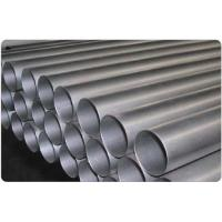 China DIN17175-1979 Alloy Pipe wholesale
