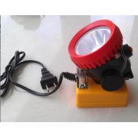 China KL2.5LM light Lamp from China Coal Group wholesale