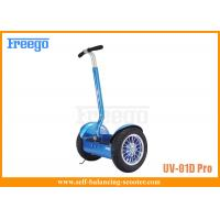 China Green Color Two Wheeled Self-balancing Electric Scooter For Airport Patrol wholesale