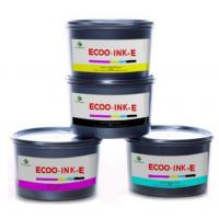 China Competitive Price Offset Sheetfed Printing Inks CMYK wholesale