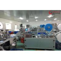 China Three Layers Non Woven Face Mask Making Machine Hospital Disposable Weight 2500kg on sale