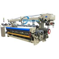 China High Efficiency Shuttleless Rapier Loom With Mechanical Dobby 280cm Reed Width wholesale
