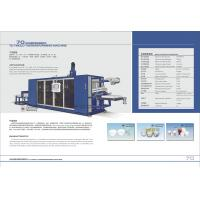 China LC70 Tilt-mold Thermoforming Machine on sale