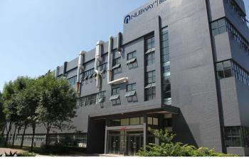 Beijing Nubway S&T Co., Ltd