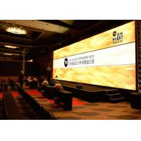China Stage HD Rent Led Advertising Screen Foldable , Led Curtain Video Wall High Refresh Rate wholesale