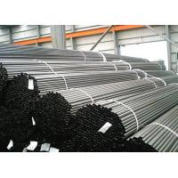 China Galvanized Alloy Seamless Steel Pipe wholesale