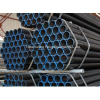 China API Seamless Galvanized Carbon Steel Pipe wholesale
