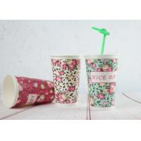 China Single Wall Cold Drinking Paper Cups Juice Cups Fruit Cups Orange Juice Cups wholesale