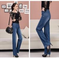 Buy cheap fashion high waist loose straight jeans china factory wholesales from wholesalers