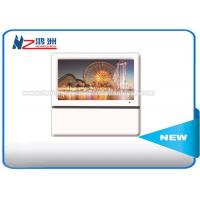 China Wall Mount Digital Electronic Advertising Kiosk Displays Screens Waterproof Touch Screen wholesale